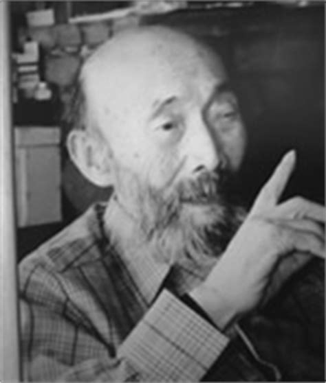 Alarm Fujito history of hiko ryu taijutsu