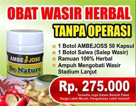 Obat Wasir Herbal Setadium 1 2 berkualitas baik obat wasir ambeien denature herbal alami