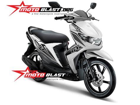 Alarm Motor Mio Gt modif striping yamaha mio soul gt terbaru 2014 motoblast