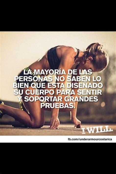 imagenes motivadoras ejercicio motivacion haz deporte tu cuerpo y tu mente lo necesitan