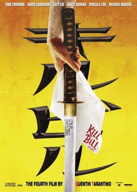 Vcd Original Kill Bill Vol 1 50 beautiful posters smashing magazine