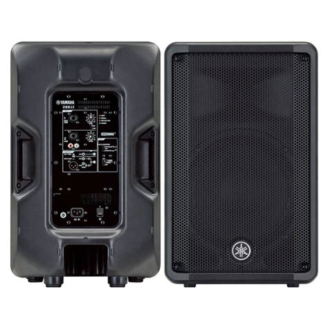 yamaha dbr 12 powered speaker