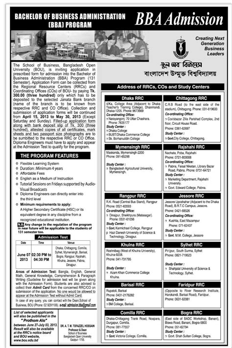 Khulna Mba Admission by Bba Admission At Bangladesh Open 2013