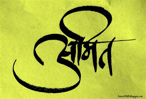 tattoo fonts hindi gorgeous calligraphy visuals