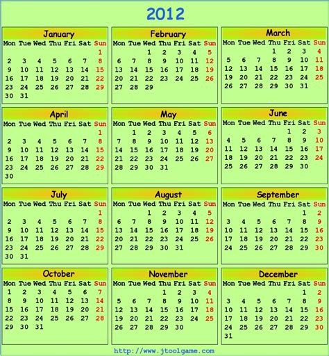 printable yearly calendar for 2012 printable yearly calendar 2012 2015 calendar template 2016