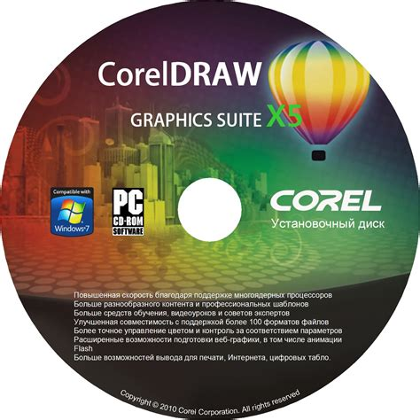 corel draw x6 ubuntu download free corel draw x5 w keygen full version