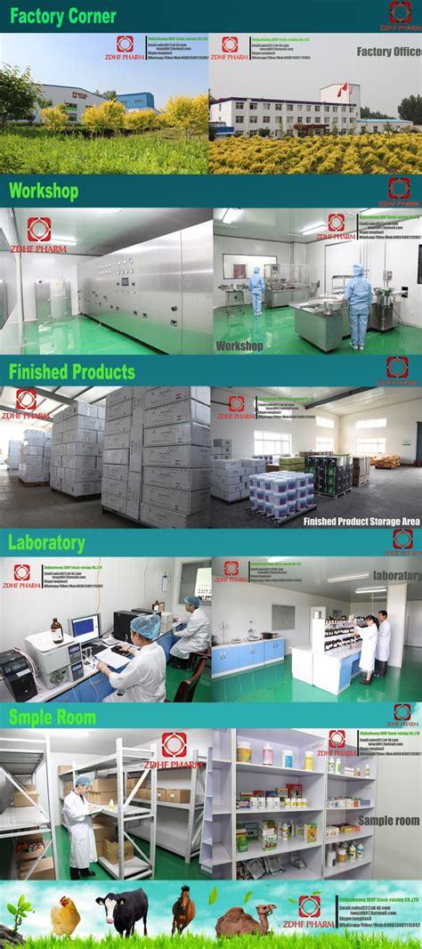 Ovaprim Injection ovaprim in fish injection china distributor buy
