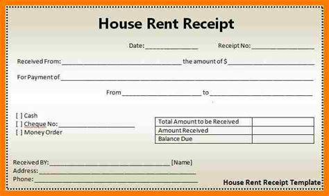 Rent Receipt Template Excel by 12 Rent Receipt Format In Excel Park Attendant