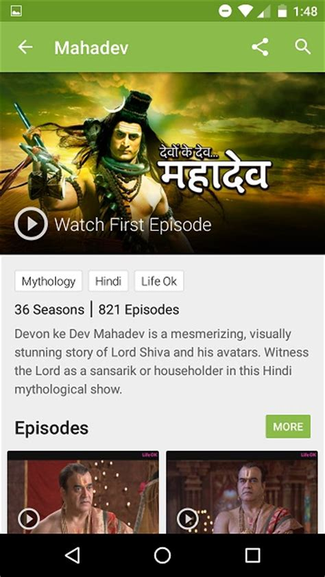 hotstar tv show hotstar app download enjoy free video on demand service