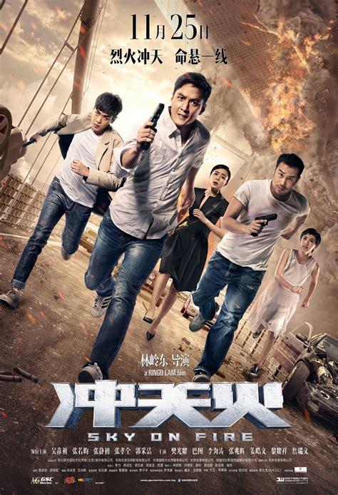 film action malaysia terbaru daftar 25 film action terbaik sky on fire cantonese action movie gsc movies malaysia