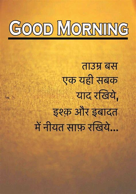 sweet good morning messages sms   wishes