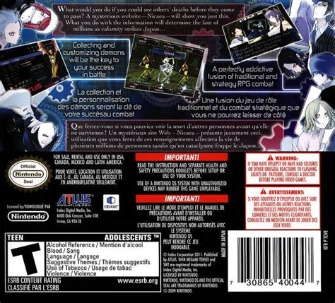 Ready Import Ds The 4 Heroes Of Light Poster shin megami tensei survivor 2 nintendo ds kopen