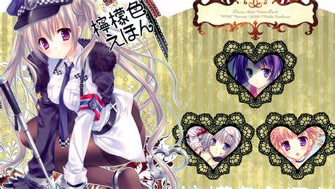 psp themes anime girl free psp theme japanese animation girls psp wallpaper