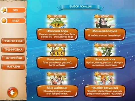 doodle god pc windows xp игра doodle god японские кроссворды компьютерные