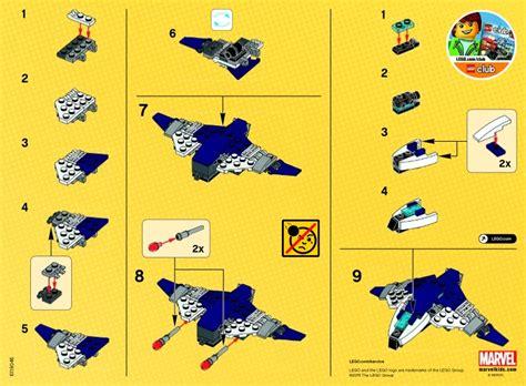 Lego Original Quinjet 30304 Polybag Marvel Superheroes lego 8 30304 marvel heroes