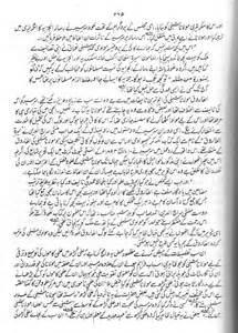 Importance Of Newspaper Essay In by Importance Of Newspaper Essay In Urdu List Of Important