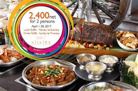 manila shopper makati shangri la circles buffet promo for