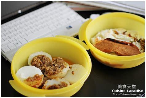 Kotak Makan X Treme tupperware byo bring your own lunch set daftar harga