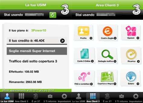 www area clienti area clienti 3 in app store la versione 2 0 iphoner