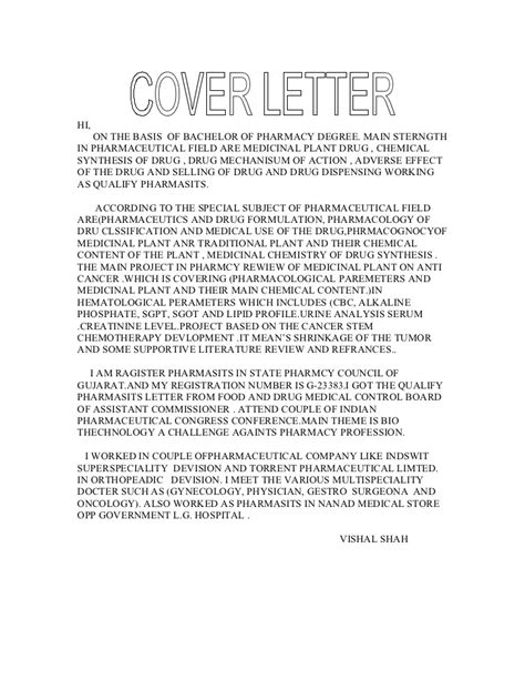 cover letter pharmaceutical company pharmaceutical companies cover letter