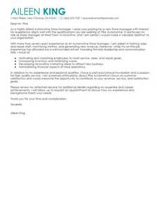 Store Manager Cover Letter Sample My Perfect Cover Letter