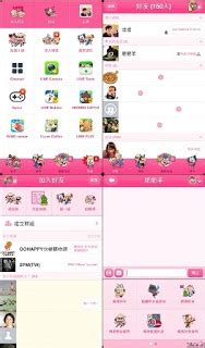 manga theme line android ios download tema line untuk android dan ios dabo ribo
