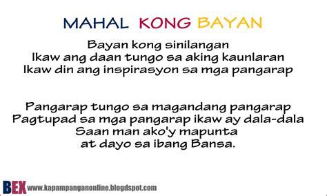 Or In Tagalog Kapangan Tagalog Poem 1