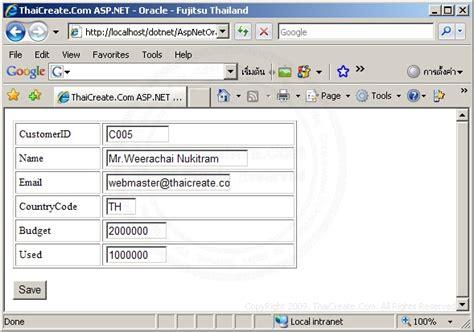 oracle net tutorial asp net oracle edit update record