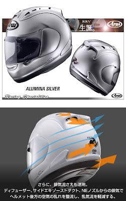 Arai Rr 5 Platina Grey Size S ah hong motorsport arai helmet rx 7 rr5