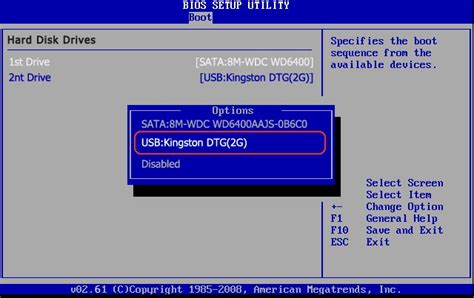 reset bios with usb how to boot computer from usb before using windows