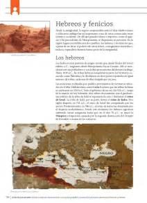 imagenes filetype pdf hipertexto sociales 6 santillana