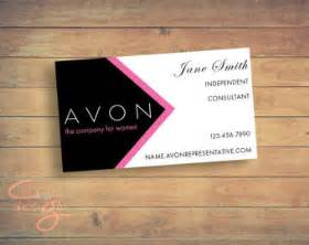avon business cards avon business card printable