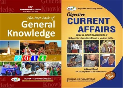 reference books  preparation  general awareness  united india insurance company