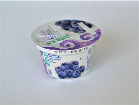 fruit yogurt brands we ranked the top 14 brands of yogurt just because