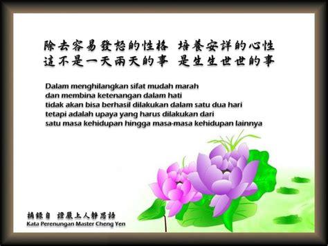 gambar renungan chenfang1205