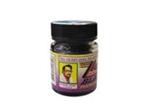 black phomthong reviews amazon com 4 x black phomthong natural facial hair growth