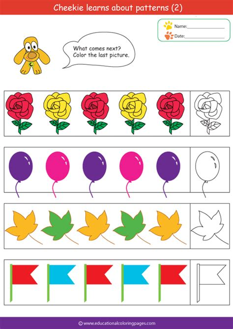 abc pattern for kindergarten ab pattern worksheets for preschool abb worksheets for