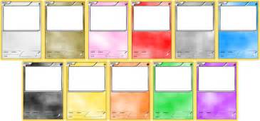 make a card template blank card templates by levelinfinitum on deviantart
