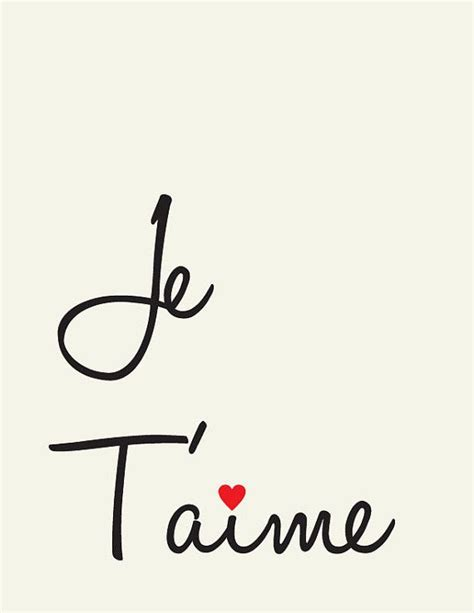 0008100594 when in french love je t aime i love you french love quote art by