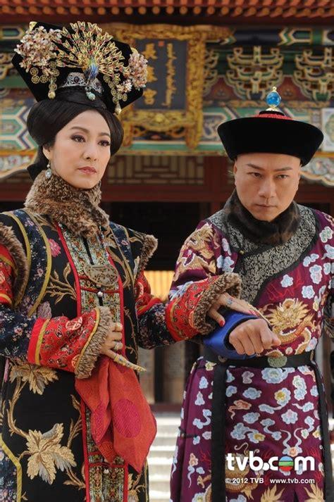 film drama terbaik hongkong 大太監 tvb s new period drama quot the grand eunuch quot i think