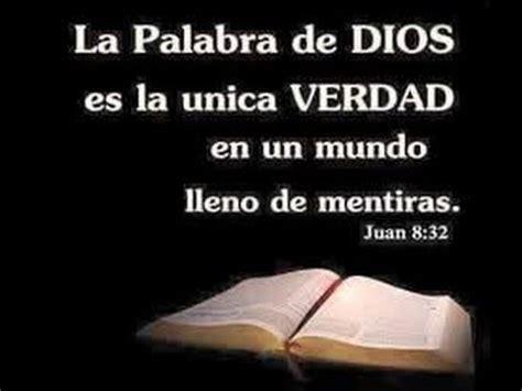 imagenes cristianas la palabra de dios jpg imagenes es la biblia la verdadera palabra de dios youtube