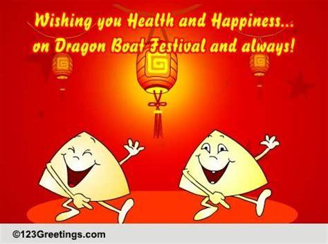 dragon boat festival wishes dragon boat festival cards free dragon boat festival