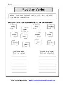 18 best images of past tense verbs worksheets irregular