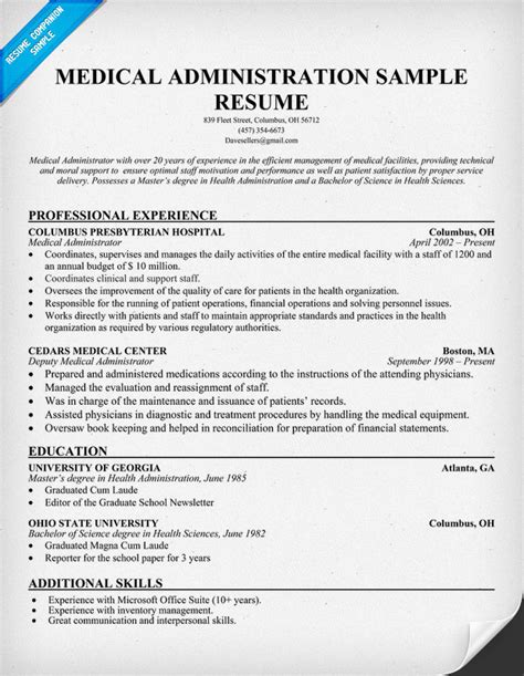 resume administration doctor office resume