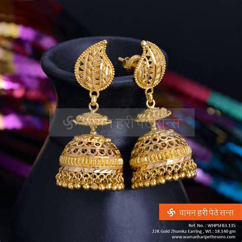 pin  waman hari pethe sons  trendy earrings jhumkas   jewelry diamond jewelry