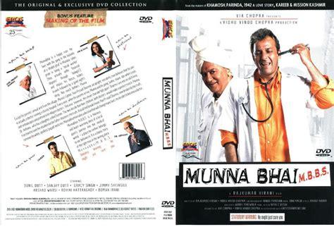 munna bhai mbbs full movie watch free movies online munna bhai m b b s 2003 720p