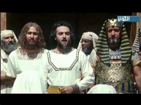 film nabi yusuf cartoon فيلم شمس مصرعن النبي يوسف عليه السلام prophet yusuf car