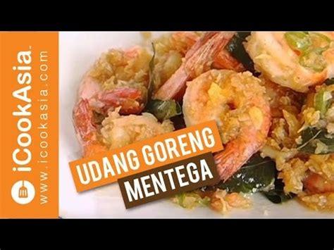 Resep Masak Oatmeal Vegetarian Prawn Vegetarian Udang Goreng udang goreng mentega icookasia doovi