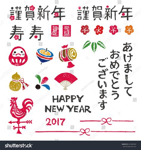 new year card elements greeting words stock vector