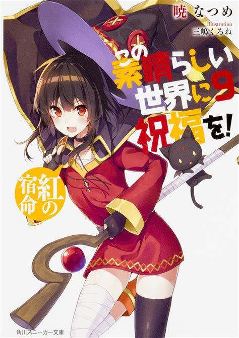S A Volume 9 konosuba volume 9 details lightnovels